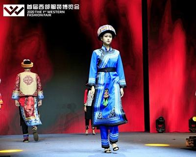 成都再掀時尚新風浪 首屆西部服裝博覽會啟幕