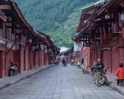 熊貓社區小鎮故事|巴山深處的紅色古鎮——毛浴鎮