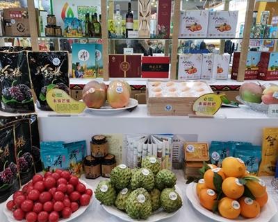 四川省2000多个农特产品亮相中国农交会