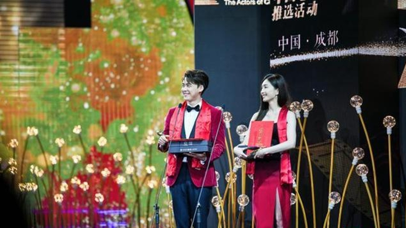 第七届中国电视好演员推选系列活动在成都举行