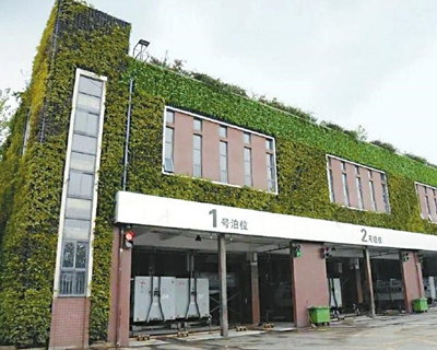 成都:推進垃圾分類 引領低碳綠色生活新時尚