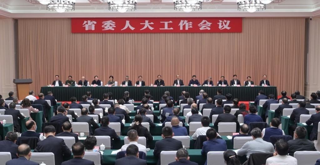 四川省委人大工作會議召開 彭清華講話 黃強主持 柯尊平鄧小剛出席