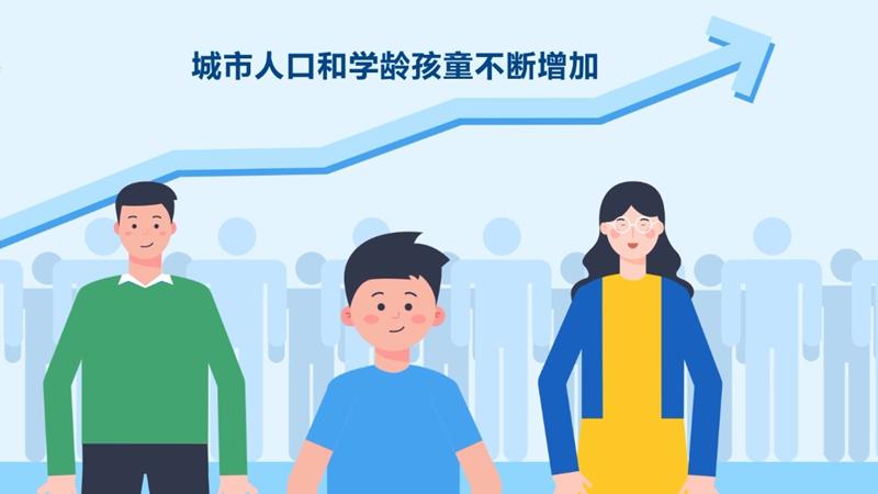 新華網MG|讓教育發展與城市發展同頻共振 成都創新教師編制管理添動能