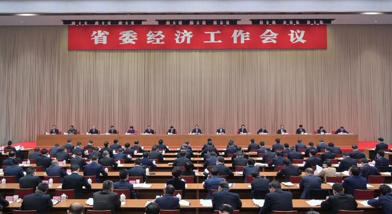四川省委經濟工作會議在成都舉行 彭清華黃強講話