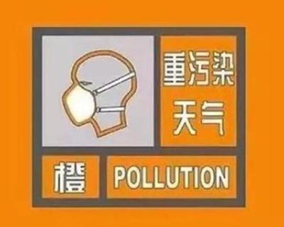 成都市各級各部門積極應對成都平原本輪區域污染