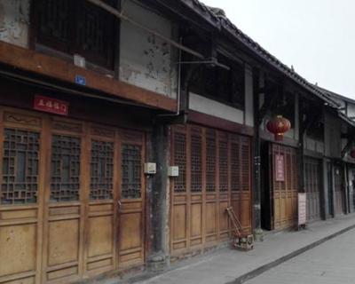 四川省第三批歷史文化街區名單公布 62個街區上榜