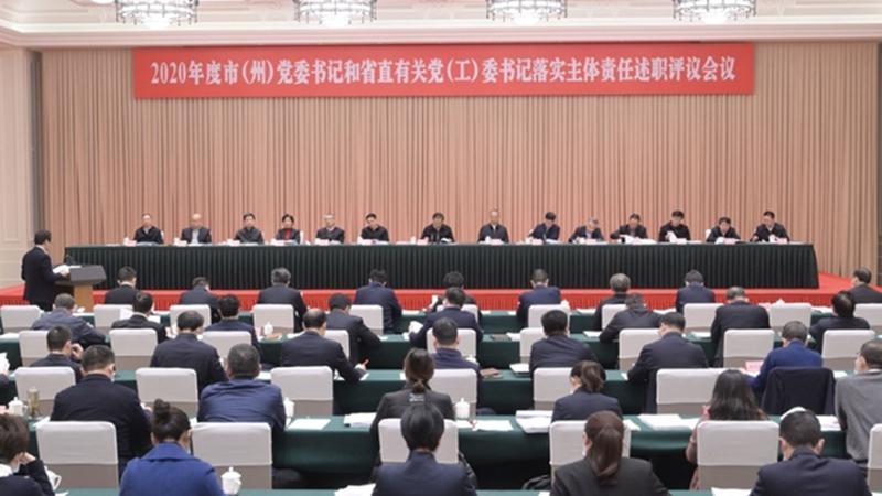 25位市州和省直有關黨工委書記作落實主體責任述職,彭清華逐一點評
