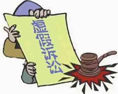 檢察機關加大虛假訴訟 監督受理案件數同比增長近一倍