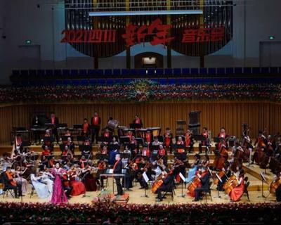 謳歌新時代,彰顯新氣象 新年音樂會致敬奮鬥者