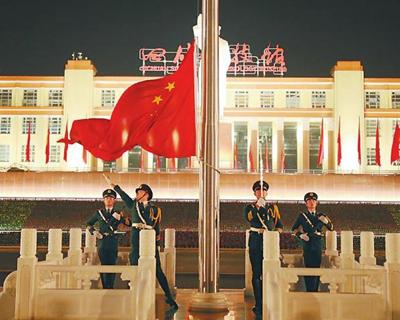 新年第一天,天府廣場舉行升國旗儀式