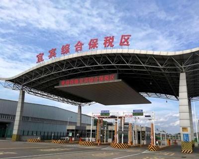 四川又有3個綜保區通過國家驗收