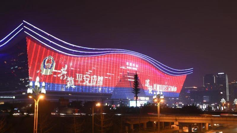 國社@四川|成都:燈光秀迎警察節