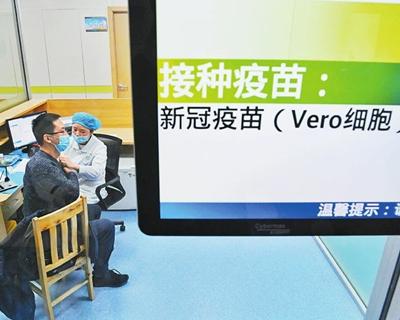 四川省印發2021年新冠肺炎疫情防控工作指南(第一版)