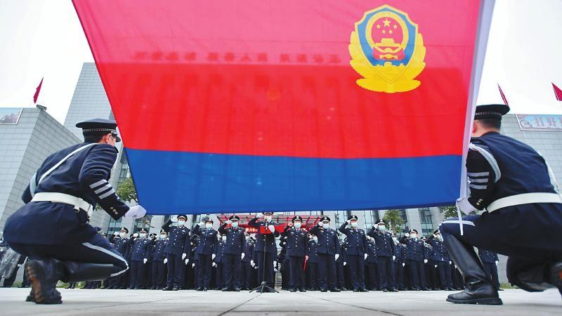 四川省公安機關慶祝首個中國人民警察節
