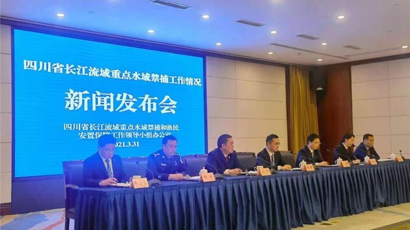 四川通報6起非法捕撈水産品典型案例