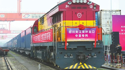滿載1250噸川茶 四川省首趟茶葉國際專列開往中亞