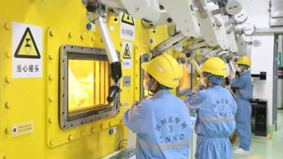 國社@四川 我國首座高水平放射性廢液玻璃固化設施正式投運
