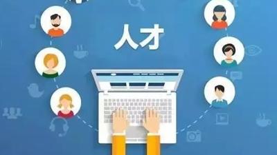 """""""天府峨眉計劃""""啟動申報"""