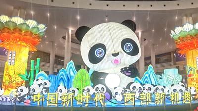 第十八屆西博會開幕 自貢館閃耀亮相