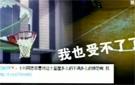 专家:通辽地震与雅安地震无关 航空企业未受影