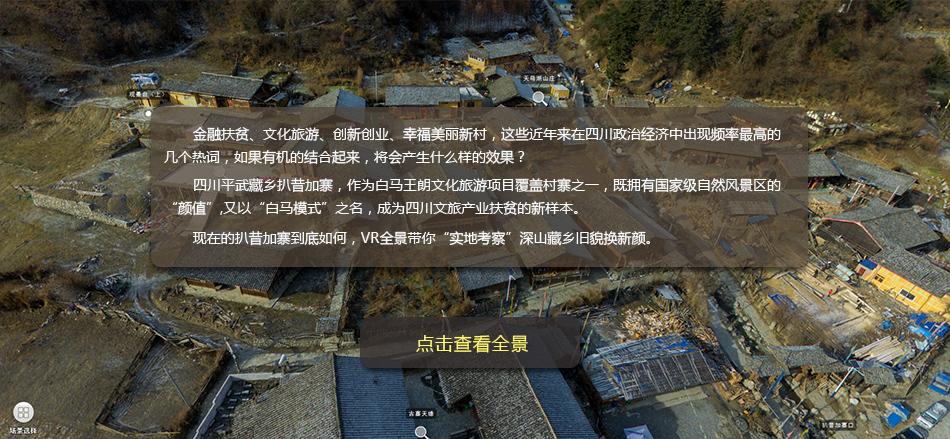 2018葫芦岛大白马车祸